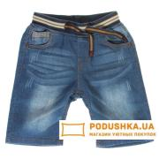 Capri denim boy's kids Muuzi