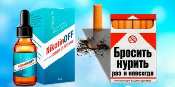 ELKOPLAST from alcoholism, NikotinОff Smoking