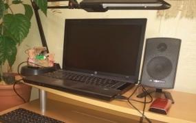 Красивый, производительный ноутбук HP 625