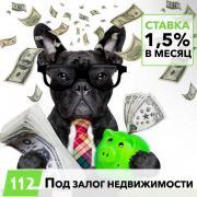 Кредит під заставу нерухомості Харків