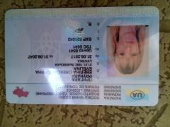 Купить продам получить водительские права с нуля киев украина