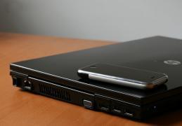 Отпадный игровой ноутбук HP ProBook 4510s (как новый)