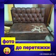 Ремонт пружин Ірпінь, заміна поролону м'яких меблів