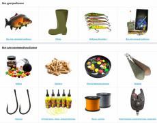 Рыболовный интернет-магазин Anvi - все для рыбалки