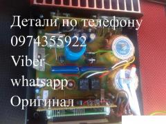 Samus 1000, Samus 725 MP, Rich P 2000 Сомолов
